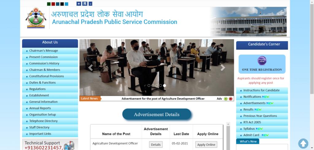 APPSC Recruitment 2021