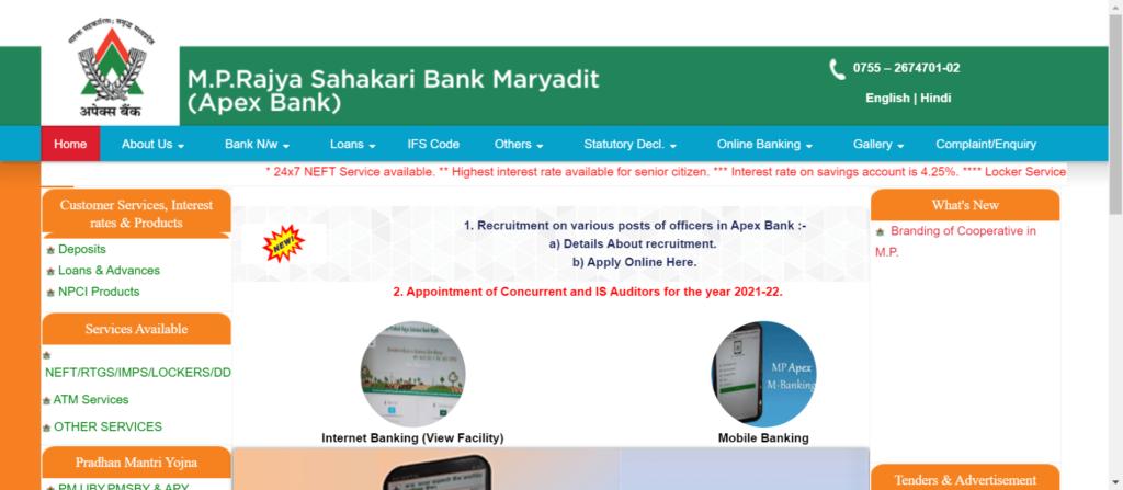 Apex Bank Recruitment 2021