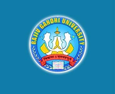 RGU Recruitment 2021