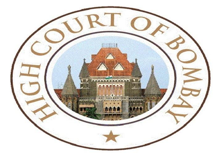 Bombay High Court Recruitment 2021