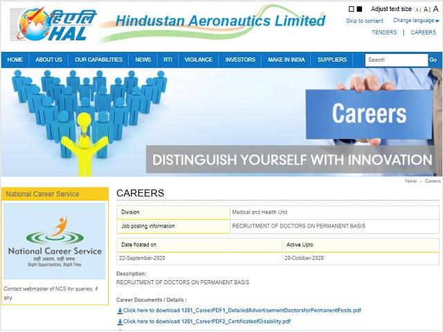 HAL Diploma Apprentice Recruitment 2021