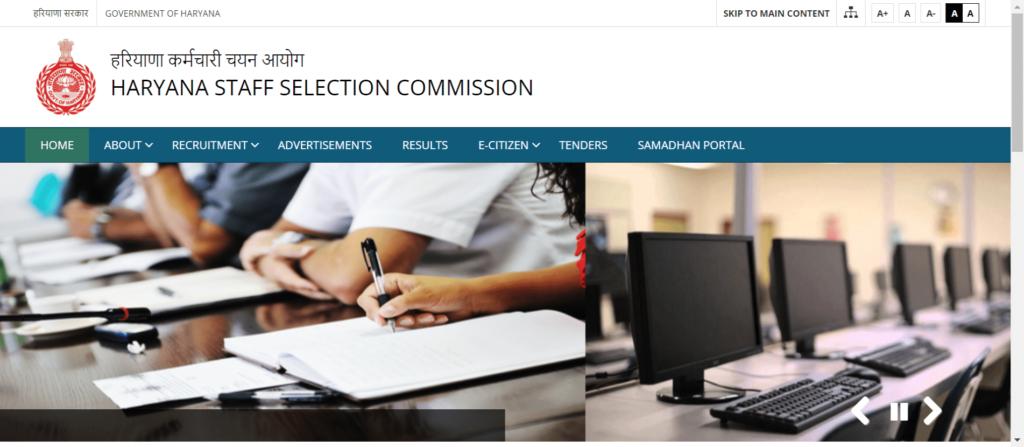 HSSC PGT Sanskrit Recruitment 2021