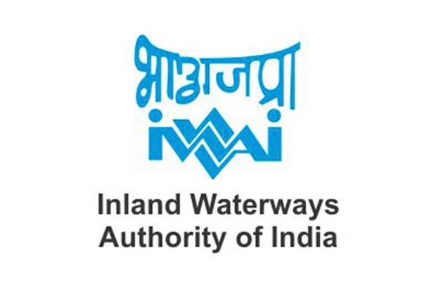 IWAI Accounts Assistant Recruitment 2021