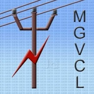 MGVCL Assistant Law Officer Recruitment 2021