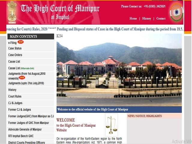Manipur High Court Recruitment 2021