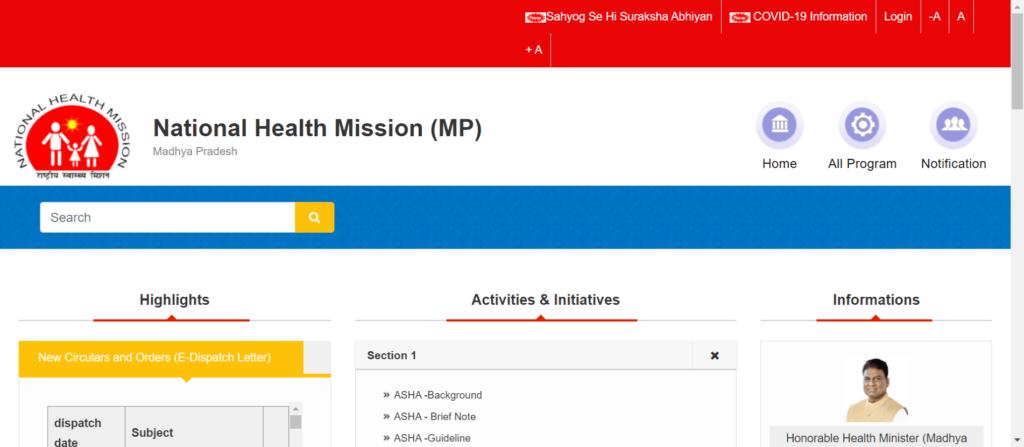 NHM MP CHO Recruitment 2021
