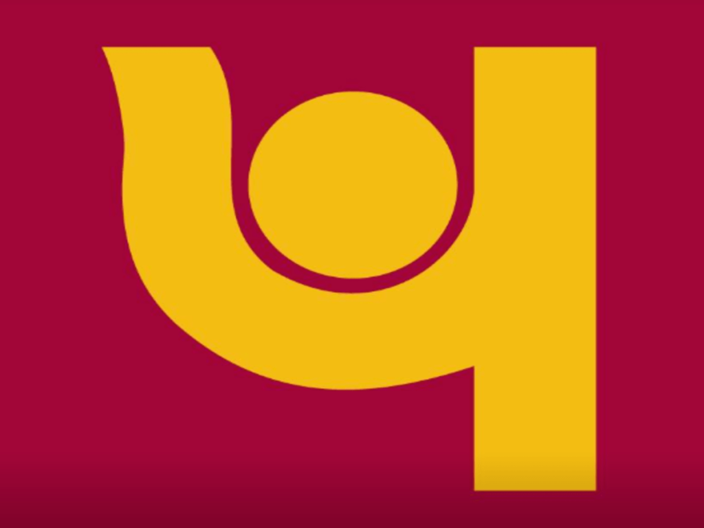 PNB Manager Security Recruitment 2021