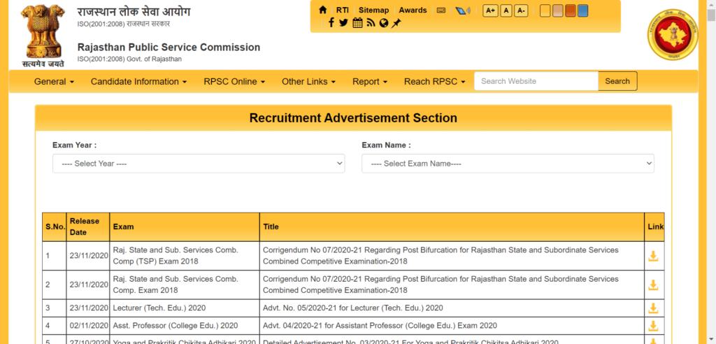 RPSC Sub-Inspector Recruitment 2021