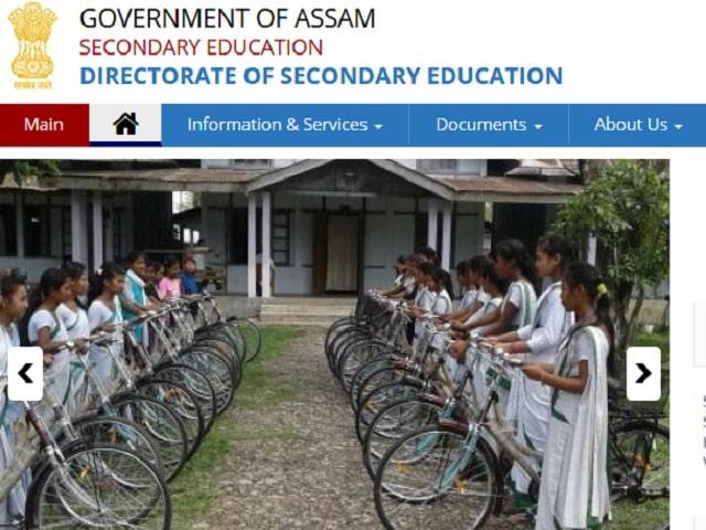 DSE Assam Teacher Recruitment 2021