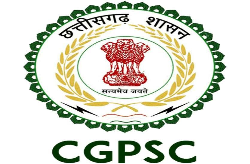 CGPSC Assistant Professor Recruitment 2021