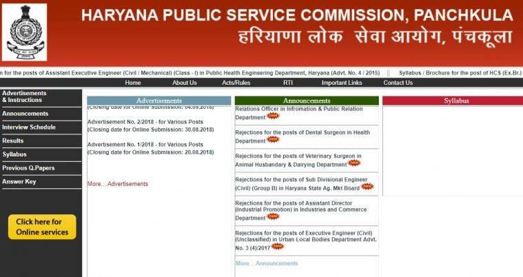 Haryana Civil Services Recruitment 2021
