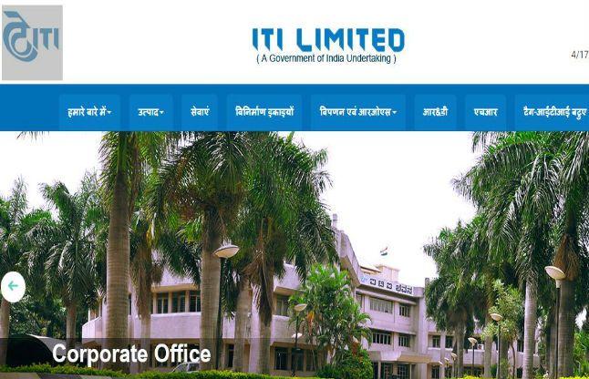 ITI Limited, Raebareli Recruitment 2021