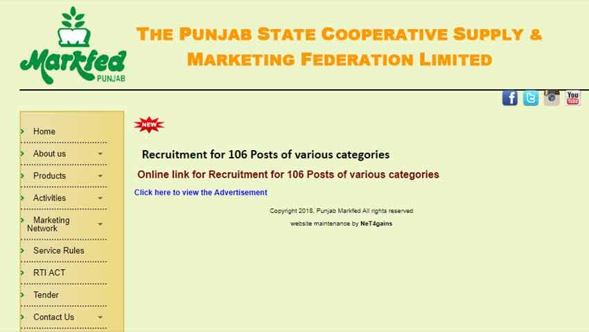 Markfed Punjab Recruitment 2021