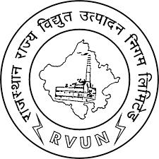 RVUNL Assistant Engineer Recruitment 2021