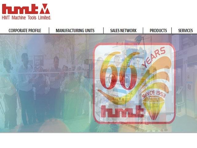 HMT Bangalore Recruitment 2021