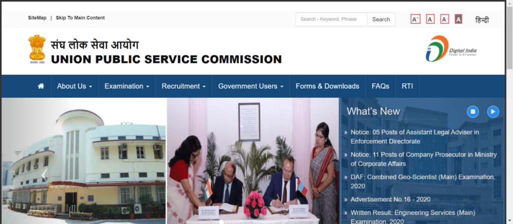 UPSC IES & ISS Exam Notification 2021