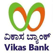Vikas Bank PO Recruitment 2021
