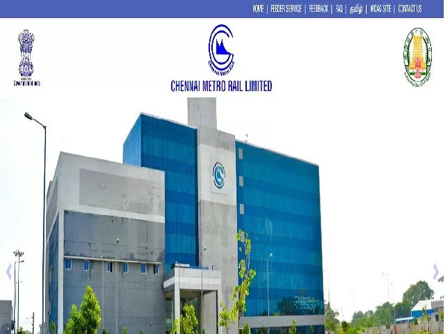 CMRL Intern Recruitment 2021