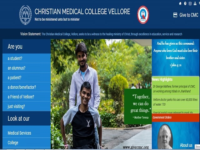 CMC Vellore Recruitment 2021