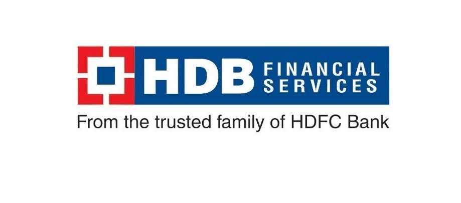 HDB Financial Services Recruitment 2021