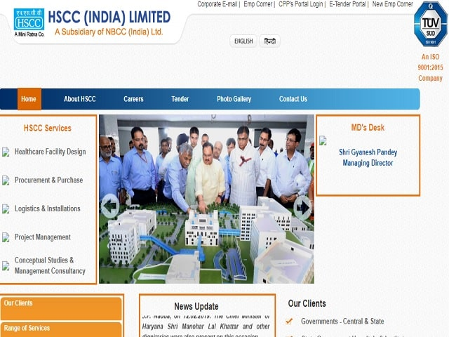 HSCC Engineers Recruitment 2021
