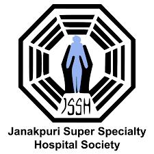 JSSHS Recruitment 2021
