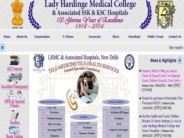 LHMC Senior Residents Recruitment 2021
