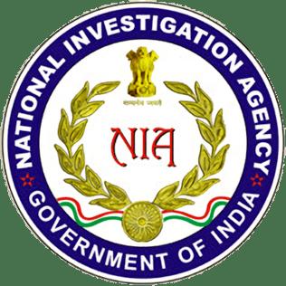 NIA Recruitment 2021