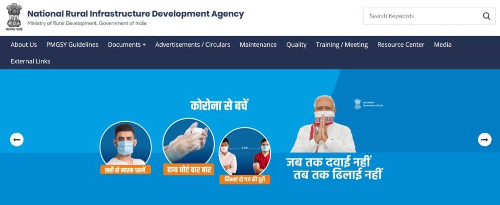 NRIDA Recruitment 2021