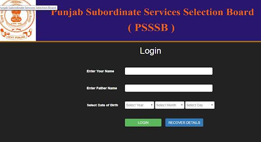 SSSB Punjab Recruitment 2021