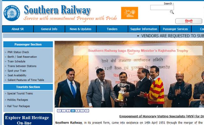 Southern Railway Recruitment 2021