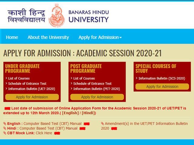 Banaras Hindu University Recruitment 2021