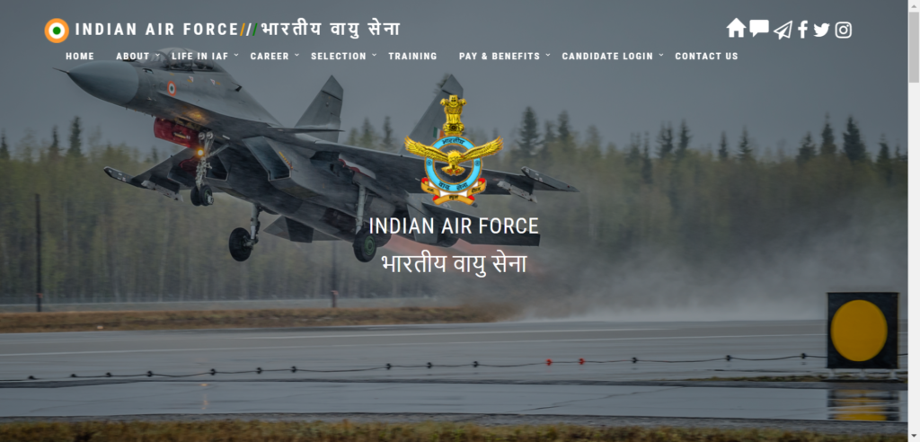 IAF AFCAT Recruitment 2021