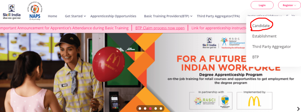 Mahindra and Mahindra Limited Recruitment 2021