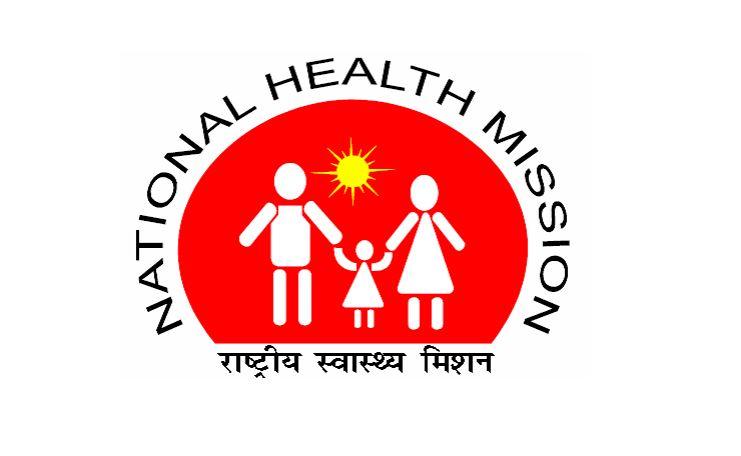 NHM Madhya Pradesh Recruitment 2021