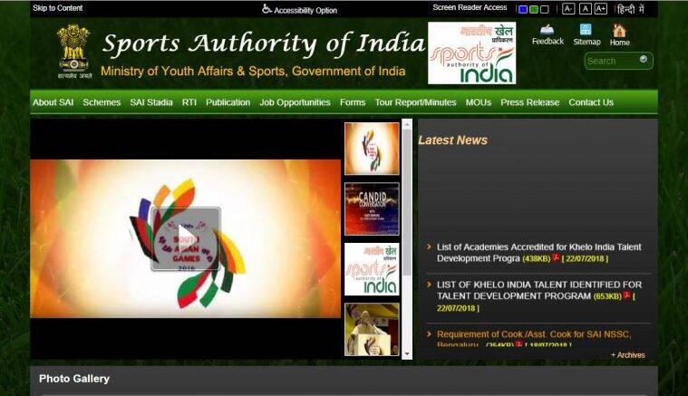 SAI Lucknow Recruitment 2021