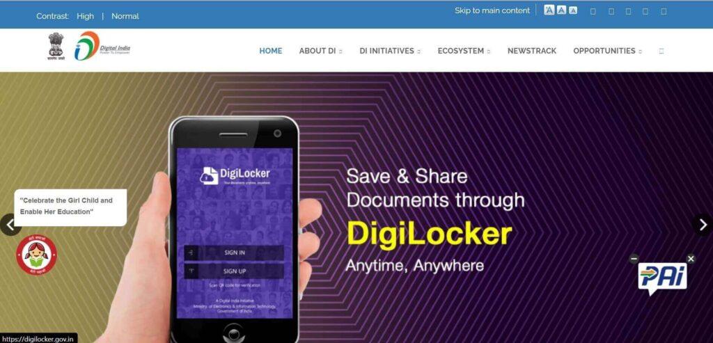 Digital India Corporation Vacancy 2021