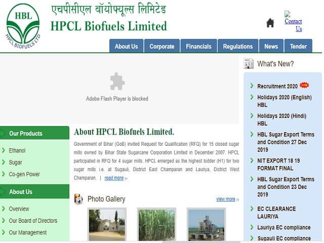 HPCL Biofuels Limited Recruitment 2021
