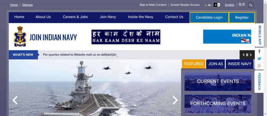 Indian Navy Vacancy 2021