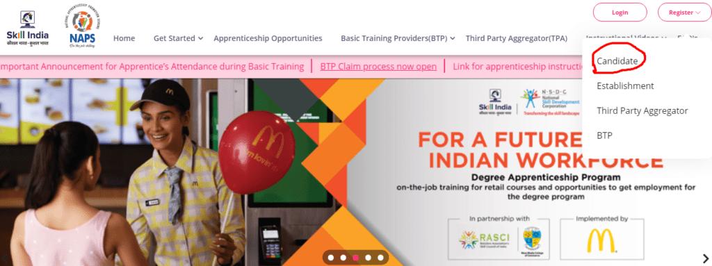 BPCL Mumbai Recruitment 2021