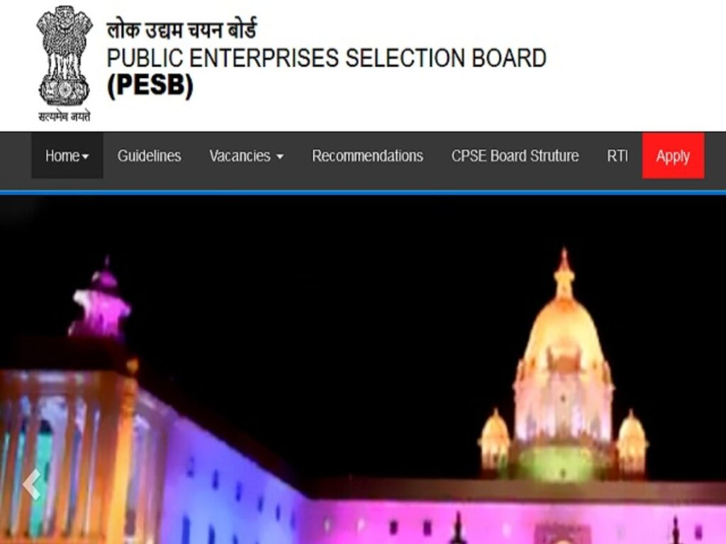 Ship India Corporation Recruitment 2022