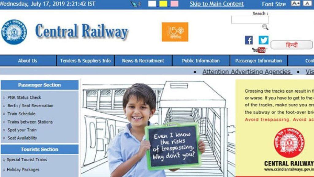 Indian Railways Recruitment 2021