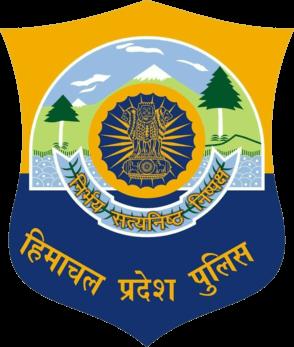 Himachal Police Bharti 2021